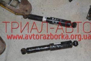 Амортизатор задний на RAV 4 2006-2012 г.в.