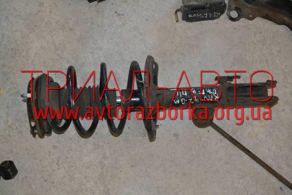 Амортизатор передний на RAV 4 2006-2012 г.в.