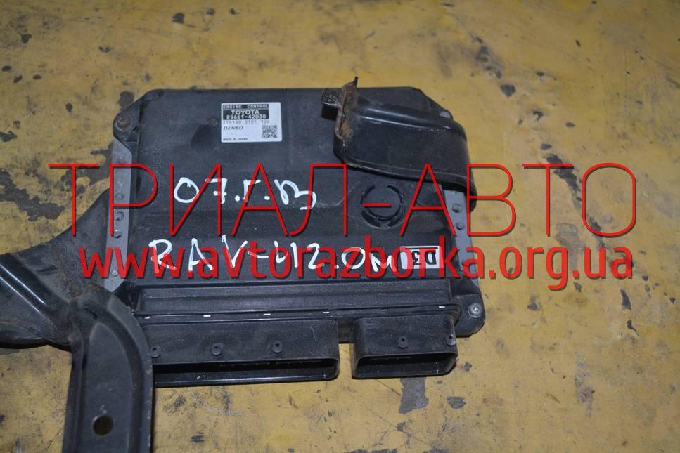 Блок управления двигателем на RAV 4 2006-2012 г.в.