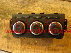 Блок управления кондиционером на Mazda 6 2008-2012 г.в.
