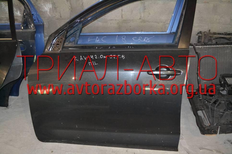 Дверь передняя левая на RAV 4 2006-2012 г.в.
