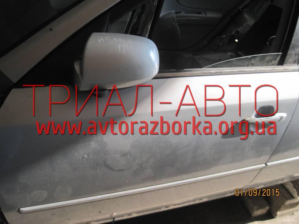 Дверь передняя левая на Sonata 2005-2009 г.в.