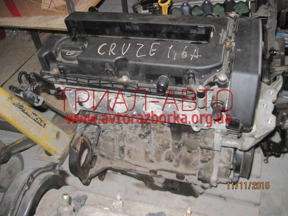 Двигатель на Cruze 2009-2016 г.в.