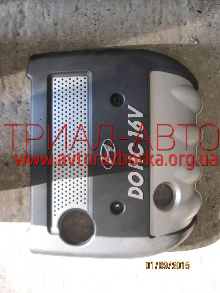 Декоративная крышка двигатетля на Sonata 2005-2009 г.в.