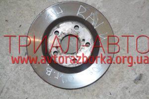 Тормозной диск передний пара на RAV 4 2006-2012 г.в.