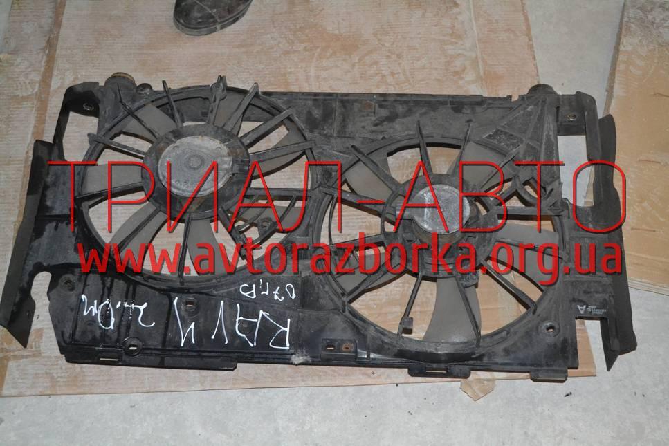 Диффузор на RAV 4 2006-2012 г.в.