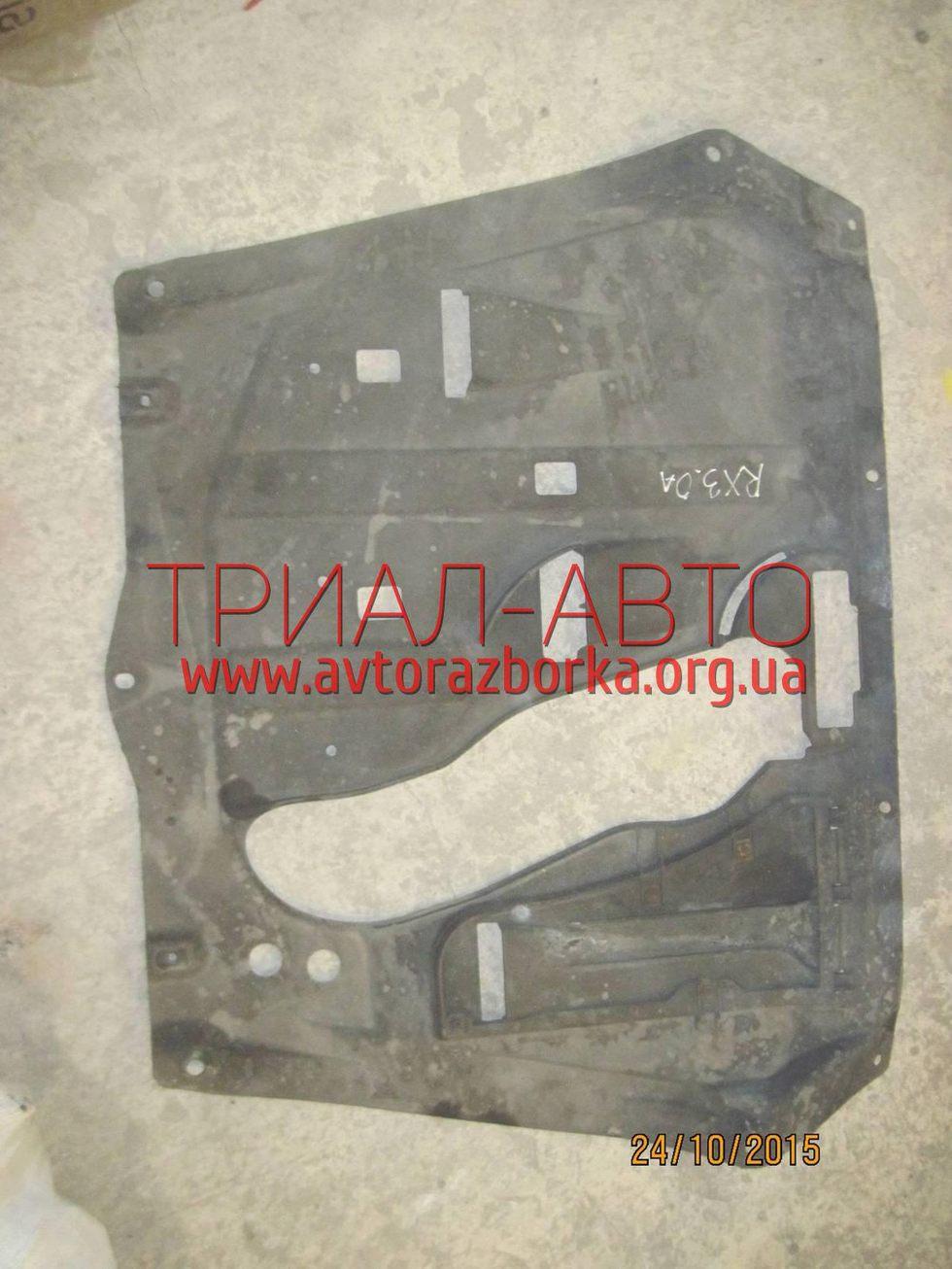 Защита двигателя на Lexus RX 2003-2009 г.в.