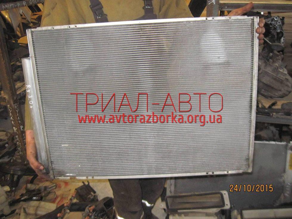 Радиатор кондиционера на Lexus RX 2003-2009 г.в.