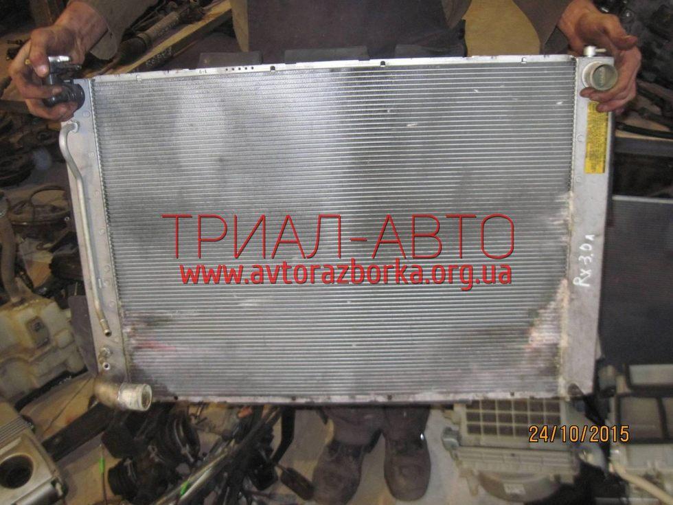 Радиатор основной на Lexus RX 2003-2009 г.в.