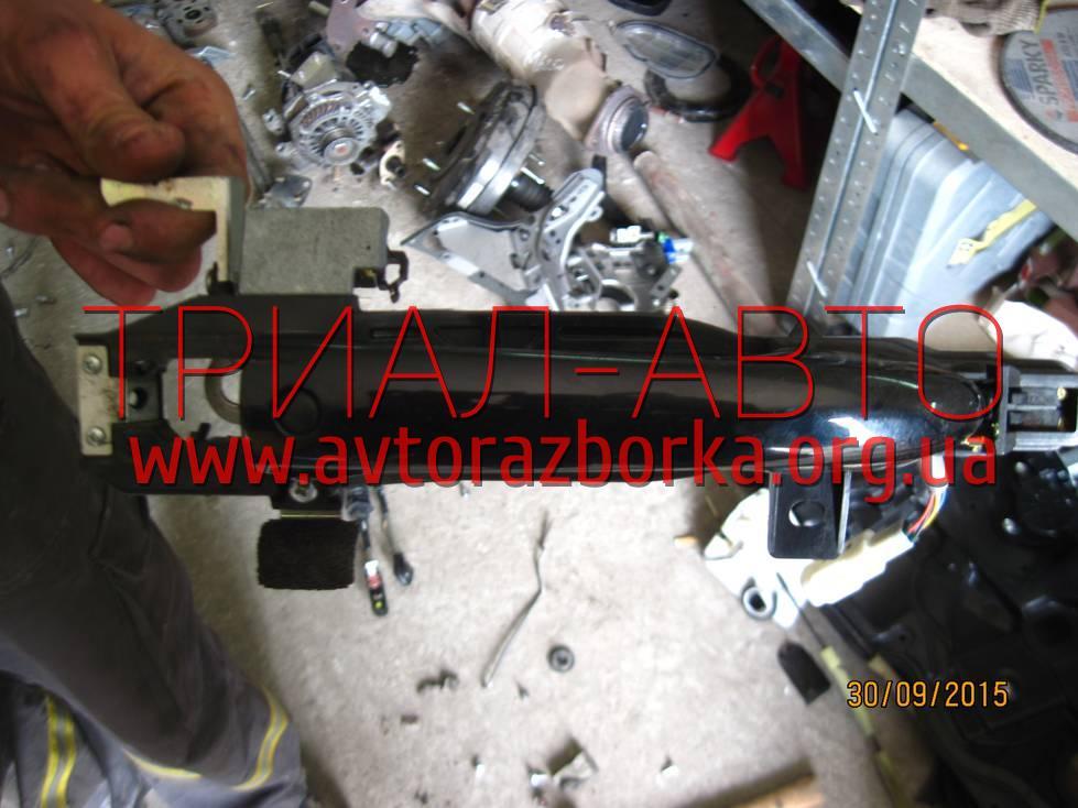 Ручка двери внешняя на Mazda 6 2008-2012 г.в.