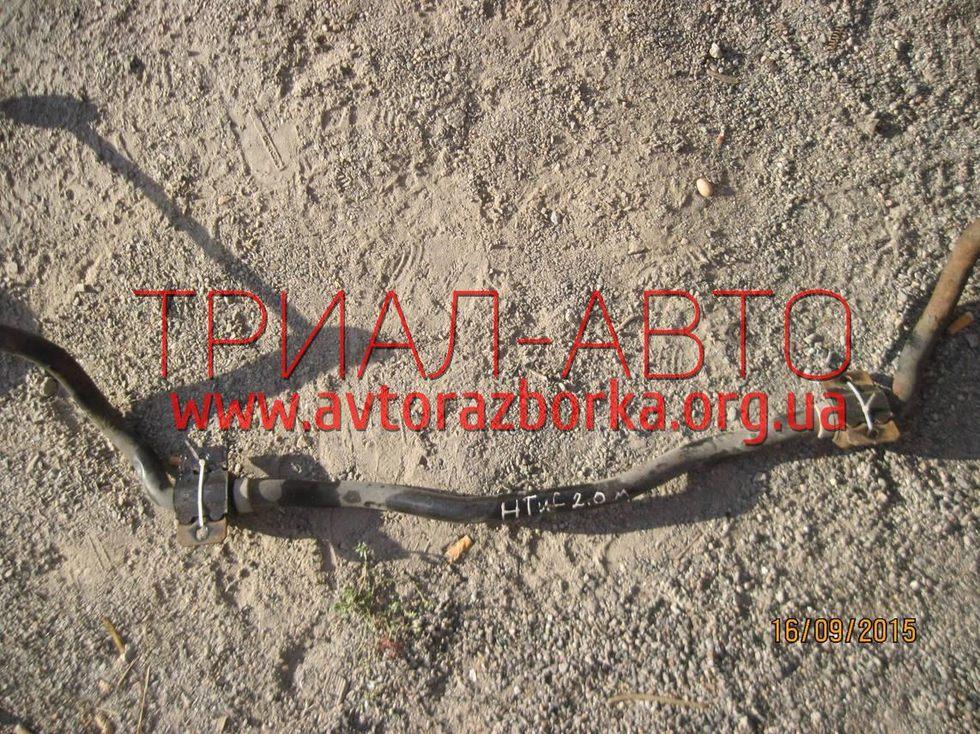 Стабилизатор передний на Tucson 2004-2012 г.в.