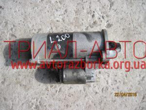 Стартер на L200 2006-2012 г.в.