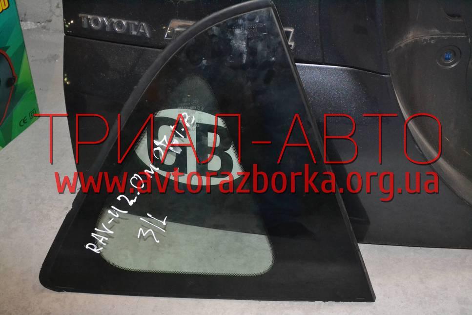 Стекло боковое заднее в кузов на RAV 4 2006-2012 г.в.