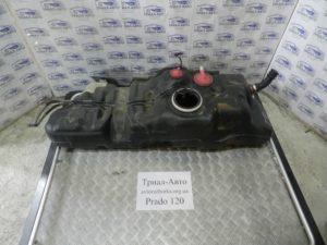 Бак топливный на PRADO 120 2003 — 2009 г.в.