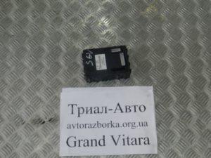 Блок BSI на Grand Vitara 2006-2013 г.в.