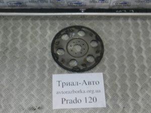 Маховик на PRADO 120 2003 — 2009 г.в.