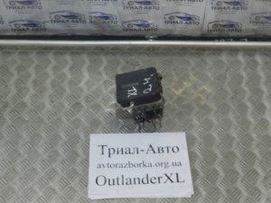 Модуль АБС на Outlander XL 2006-2012 г.в.