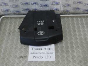 Декоративная крышка двигателя 4,0 бензин на PRADO 120 2003 — 2009 г.в.