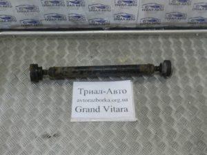 Карданный вал передний на Grand Vitara 2006-2013 г.в.