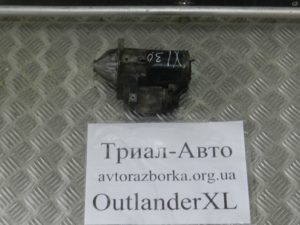 Стартер на Outlander XL 2006-2012 г.в.