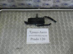 Радиатор коробки на PRADO 120 2003 — 2009 г.в.