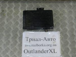 Радиатор коробки на Outlander XL 2006-2012 г.в.