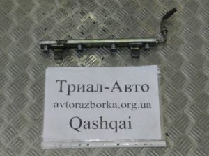 Топливная рампа на Qashqai 2007-2013 г.в.
