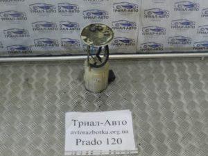 Топливный насос 4,0 бензин на PRADO 120 2003 — 2009 г.в.