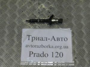 Топливная форсунка 3,0 дизель на PRADO 120 2003 — 2009 г.в.