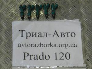 Топливная форсунка 4,0 бензин на PRADO 120 2003 — 2009 г.в.