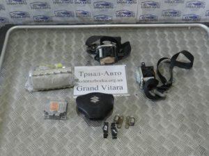 Комплект безопасности на Grand Vitara 2006-2013 г.в.