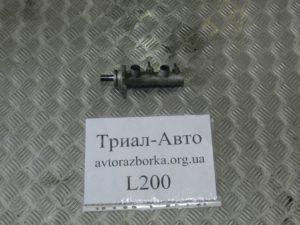 Тормозной цилиндр основной на L200 2006-2012 г.в.
