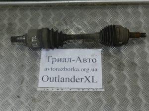 Полуось передняя левая на Outlander XL 2006-2012 г.в.