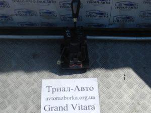Кулиса на Grand Vitara 2006-2013 г.в.