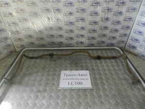 Стабилизатор задний на Land Cruiser 100 1998 — 2006 г.в.