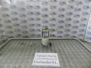 Насос топливный на Outlander XL 2006-2012 г.в.