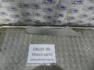 Накладка стойки передняя правая на Cruze 2009-2016 г.в.