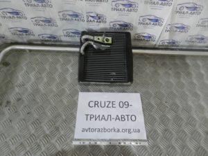 Осушитель кондиционера на Cruze 2009-2016 г.в.