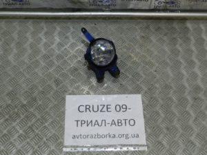 Противотуманка правая на Cruze 2009-2016 г.в.