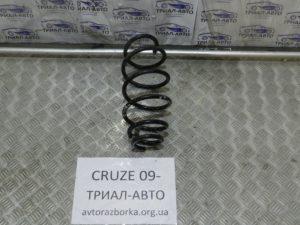 Пружина передняя на Cruze 2009-2016 г.в.