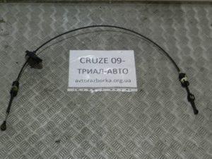 Трос ручника правый на Cruze 2009-2016 г.в.