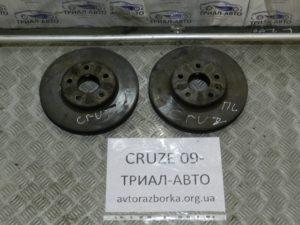 Диски тормозные передние пара на Cruze 2009-2016 г.в.