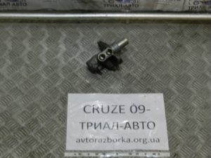 Тормозной цилиндр основной на Cruze 2009-2016 г.в.