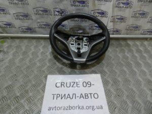 Руль на Cruze 2009-2016 г.в.