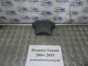 Подушка в руль на Tucson 2004-2012 г.в.