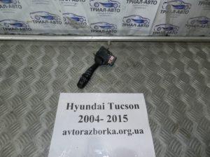 Подрулевой переключатель левый на Tucson 2004-2012 г.в.