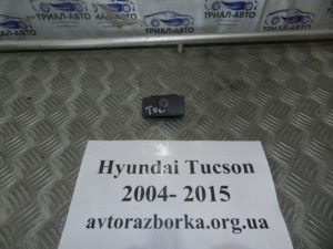 Замок бардачка на Tucson 2004-2012 г.в.