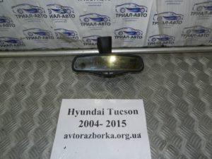 Зеркало салона на Tucson 2004-2012 г.в.