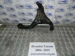 Рычаг передний правый на Tucson 2004-2012 г.в.