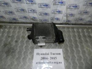 Интеркуллер на Tucson 2004-2012 г.в.